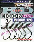 Крючок Decoy Worm120 HD Hook Masubari #2